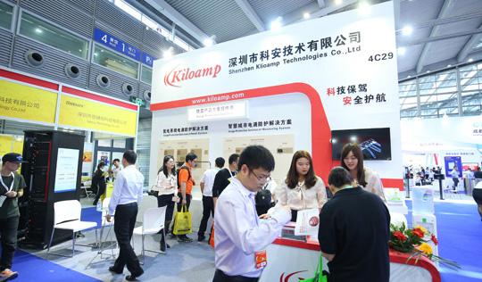 科安技术盛装出席CPSE安防博览会