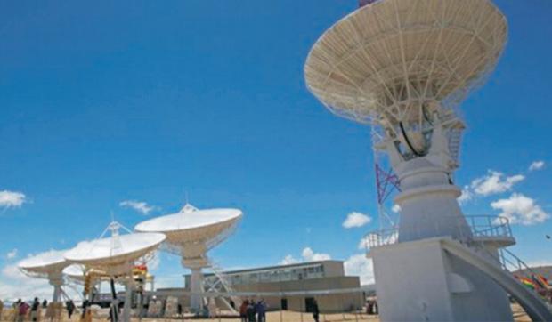 玻利维亚卫星通信系统