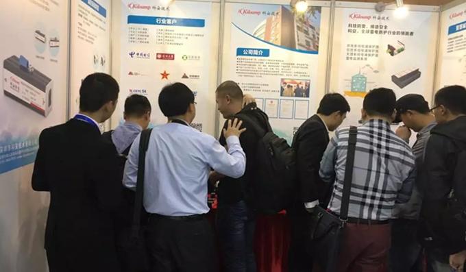 科安技术亮相第十九届中国高速公路信息化研讨会