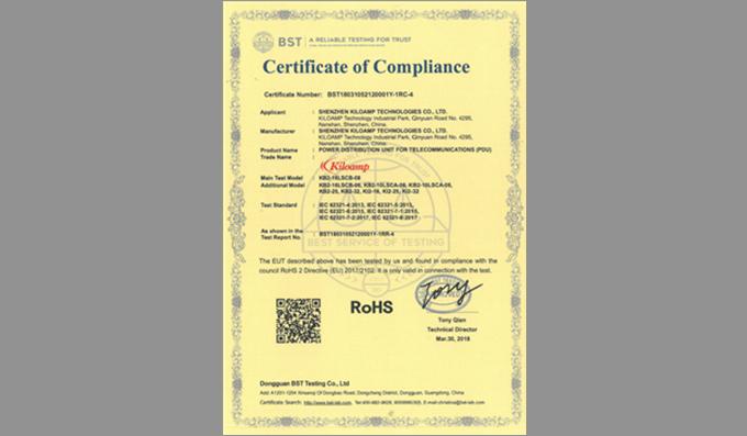 科安技术全线产品通过RoHS认证
