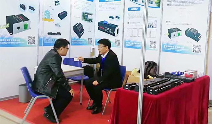 科安参加第20届中国高速公路信息化研讨会