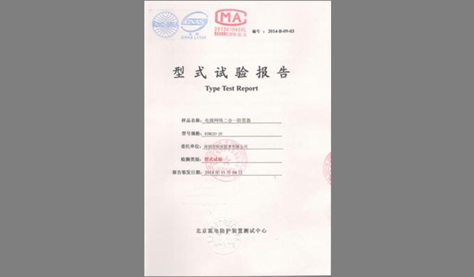 科安技术防雷产品荣获北京气象局检测报告